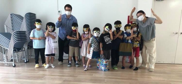 Summer English School