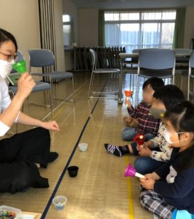 Bushi Children Eikaiwa Saitama